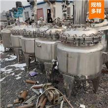 价格报价 二手发酵罐 二手生物质发酵罐 二手三联生物发酵罐