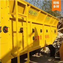 1400-800生物质破碎机 二手移动柴油机破碎机 链板输送进料综合破碎机 出售供应