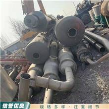 二手钛合金蒸发器 二手螺旋管式单效蒸发器 二手循环结晶蒸发器 鑫豪出售