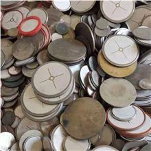 电镀镍板 电镀镍板块 实验研究镍板 硬质合金镍板