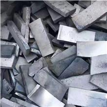 钨镍合金料 电镀镍板块 电镀镍板 硬质合金镍板