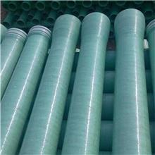 按需定做 玻璃纤维管道 玻璃钢夹砂管 通风管管件 玻璃钢电缆管 供排水管道