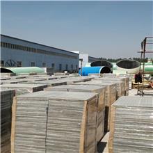 车间排水沟格栅踏板 养殖厂拼接格栅地板 玻璃纤维网格板