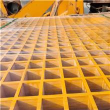 玻璃纤维材料格栅板 地沟盖板排水沟格栅 养殖地玻璃钢格栅网