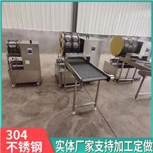 加工定做大尺寸蛋皮成型机器 卷寿司的蛋饼皮生产机器 全自动烫皮机