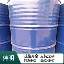 三乙胺 二乙胺 德化 昆达 山东伟明化工有限公司 一手货源 厂家直供