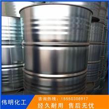 三乙胺 N,N二乙基乙胺 三乙基胺 德化 昆达三乙胺 厂家直供 一手货源