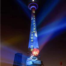 LED亮化映画机 外建筑投影 广告logo灯