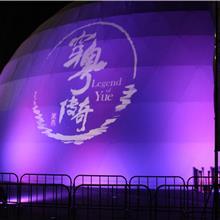 投影灯厂家销售 图案灯价格 巨幅logo灯