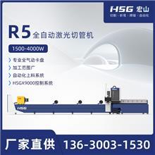 宏山 全自动激光切管机 2000W高速全自动激光切割机 广东光纤激光切割机