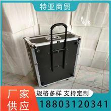 厂家定制铝合金箱仪器设备箱铝合金航空箱定做 五金工具箱小大号