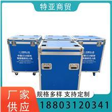 铝合金航空箱定做 五金工具箱 文件收纳箱 模型包装箱定制 手提密码箱