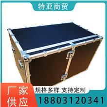 铝合金航空箱定制 铝合金拉杆箱 五金工具箱 显示屏包装箱定做 音响航空箱定做