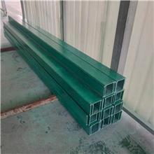 环氧树脂复合玻璃纤维线槽盒  耐酸碱防腐蚀玻璃钢电缆桥架 玻璃钢电缆沟线槽