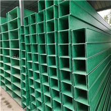 托盘式网格电缆槽盒 工厂写字楼电缆桥架 电工电气桥架