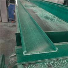 玻璃钢电缆桥架走线槽 耐酸碱防腐蚀玻璃钢电缆桥架 环氧树脂复合玻璃纤维线槽盒
