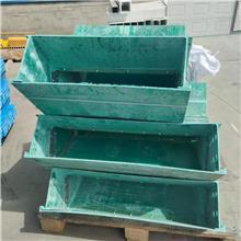 阻燃防火环氧树脂玻璃纤维配线槽盒 玻璃钢电缆桥架 绝缘保护管箱