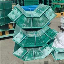 玻璃钢复合聚氨酯电缆管箱 环氧树脂玻璃纤维线槽盒 玻璃钢电缆桥架