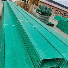 工厂写字楼电缆加工槽 电工电气桥架 玻璃钢桥架电缆桥架400X100