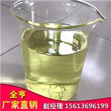 工业蒸汽热水锅炉清洗剂 25kg装 液体除垢剂