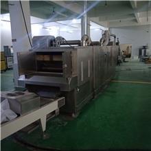 二手不锈钢网带式辣椒烘干机 全自动带式辣椒烘干生产线   省时省力 报价回收