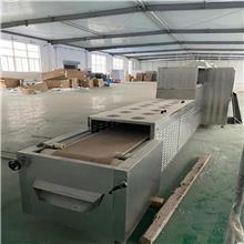 二手隧道式微波干燥机出售供应 食品微波杀菌干燥机 型号