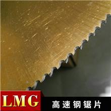 钢管用超薄高速钢锯片铁管/铝棒/铜管/不锈钢用hss高速钢锯片厂家现货
