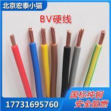 宏泰 小猫线缆供应河南防汛物资 bv10平方电导线 阻燃铜线电线
