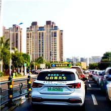 移动车载透明广告屏 汽车后窗贴膜 隐形设计  不遮挡阳光 出租公交车家用车LED车载透明屏