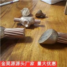 各种规格热熔焊接模具 高压电缆 电力 焊接头 防雷接地放热焊接模具 源头厂家直供1