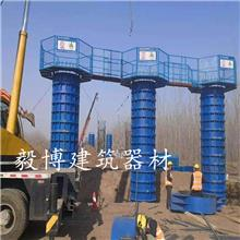 毅博生产 建桥梁墩柱施工安全平台 标准化盖梁施工作业平台
