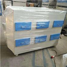 厂家供应 烤漆房活性炭吸附设备 生产出售 空气净化设备 抽屉式活性炭吸附箱