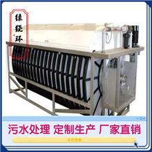 固原 生物转盘 纤维转盘过滤器 一体化污水处理 成套设备