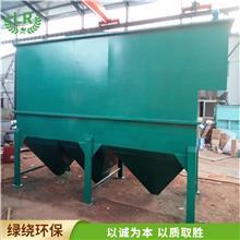 濮阳 一体化斜管沉淀池 工艺品酸洗 工业污水处理设备 斜板沉淀器