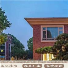 乐华建筑 陶土劈开砖 外墙砖 劈开砖 别墅墙面砖 质量好 价格优惠