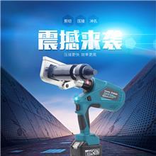 电动液压钳 充电式液压钳 充电式压线钳 五金工具