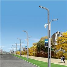 无线WiFi智慧路灯 城市智能照明 睿力定制智慧路灯