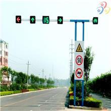 来图定制交通指示杆 单臂交通信号灯 led信号灯厂家发货