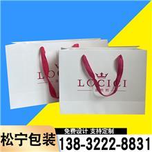 服装购物手提纸袋 广告礼品袋  服装纸袋 大量现货欢迎来电