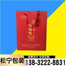 方底手提纸袋 纯色纸袋 礼品纸袋 广告宣传手提纸袋 工厂定制
