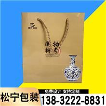 鞋子包装纸袋 服装纸袋  手提纸袋 广告宣传纸袋 礼品袋子 现货供应