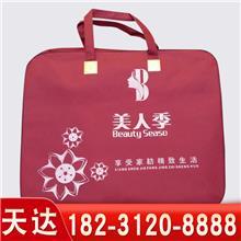 棉被手提袋 蚕丝被芯手提包 羽绒被芯手提包 厂家货源来电定制