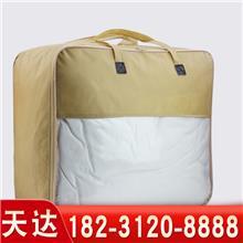 无纺布袋定做 蚕丝被无纺布手提钢丝袋 家纺被子床上用品包装袋