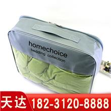 家纺毛毯包装袋 羽绒被手提钢丝包 棉被塑料钢丝袋 钢丝拉链包 可定制