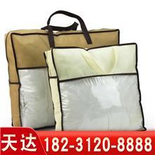 蚕丝被包装 被子包装袋 无纺布袋子 透明包装袋 包装收纳袋 大量现货批发定制