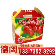 现货供应土特产包装盒农副产品通用礼品盒食品鸡蛋瓦楞盒彩盒定制