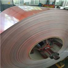 湖南铝镁锰板彩铝卷板1060 3003彩涂铝卷 聚酯彩铝卷板 彩铝印花定制