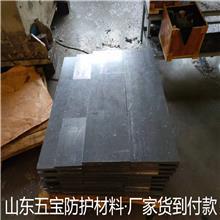 沧州辐射防护铅板2mm厚规格 多种可量尺定制其他规格铅板厂家直供
