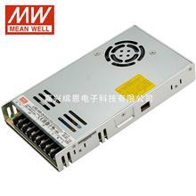 台湾明纬开关电源24V14.6A220V交流AC转DC直流LED驱动器LRS-350-24