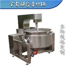 多功能搅拌熬制夹层锅 方便面酱料行星炒锅 燃气搅拌行星夹层锅